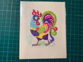 上世纪八十年代·蔚县传统手工刻纸·大公鸡·全十帧