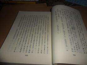付法藏因缘传 (译者 凡夫)