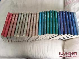金庸小说全集