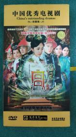 中国优秀电视剧 宫锁心玉13DVD 杨幂 冯绍峰