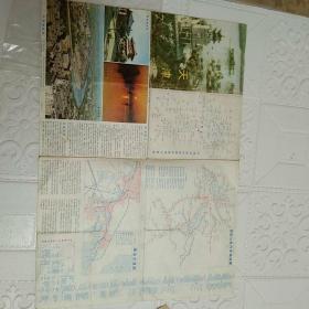 天津老地图(1982)