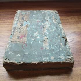 和刻本    《商人日用书状筥大全》一厚册全  (2.5厘米)   古时书状文章     书状箱大全       大坂书林文政12 年(1829年 )出版