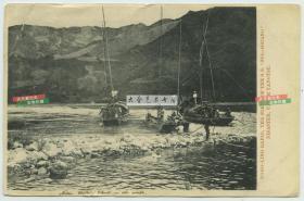清末民初长江湖北省秭归县庙河崆岭滩老明信片,当时Sui Hsiang(隋襄号?)轮船在此遇险