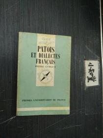 法文原版  Patois et dialectes français 帕托瓦语和法语方言