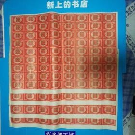 火柴商标,建平县火柴厂, 老火柴商标 ,4大张