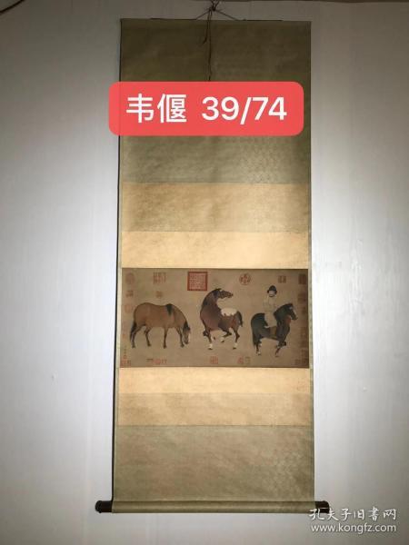韦偃是公元8世纪唐朝长安(今陕西西安)人,侨居成都(今属四川),生卒年不详。官至少监。