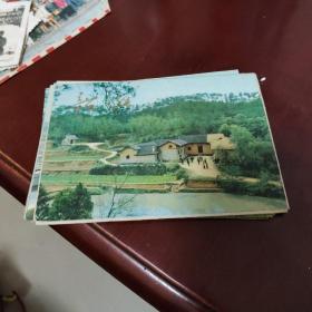 1966年  韶山 明信片   一本  共七张