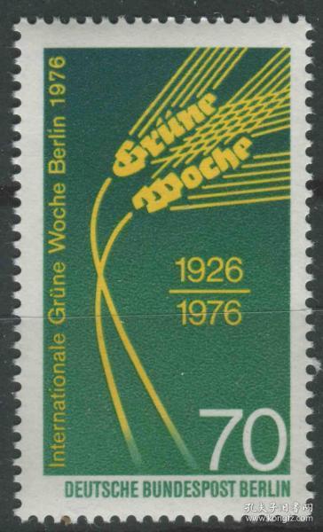 德國郵票 西柏林 1976年 國際綠色周50周年 麥穗 1全新
