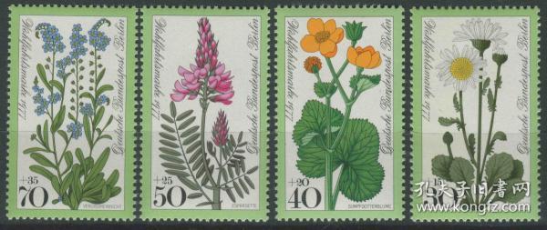 德國郵票 西柏林 1977年 附捐 野生花卉 驢蹄草 驢豆 勿忘我 4全新