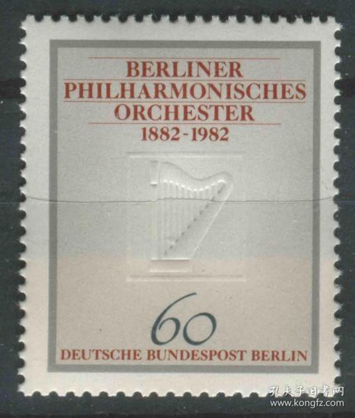 德國郵票 西柏林 1982年 柏林交響樂團100周年 豎琴 壓凹 1全新