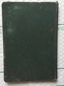 日本口语文法教本(大32开软精装,昭和10年第4版)