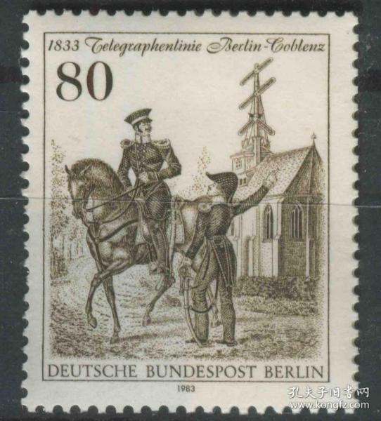 德國郵票 西柏林 1983年 柯布倫茲電報線架設150周年 雕刻版 1全新