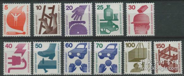德國郵票 西柏林 1971-74年 防止事故 防止觸電 11全新