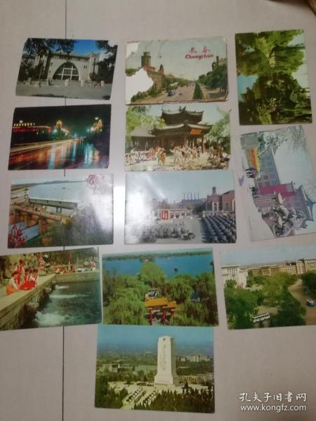 长春明信片11张