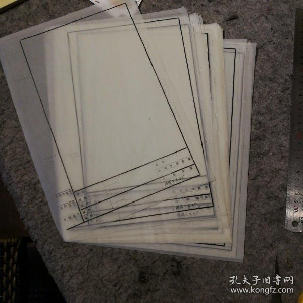老拷贝纸(硫酸纸)一沓20张,通透性极好。