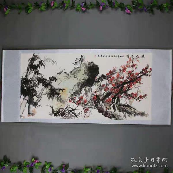素花草象圖