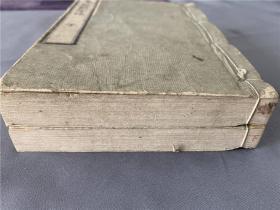 和刻《史记助字法》2册全,又名太史公助字法,淇园先生及门人编写。史记研究古文虚词助词域外研究