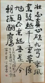 莫言書法中國作家協會副主席、2012年諾貝爾文學獎獲得者,亦是第一個獲得諾貝爾文學獎的中國籍作家尺寸129x70