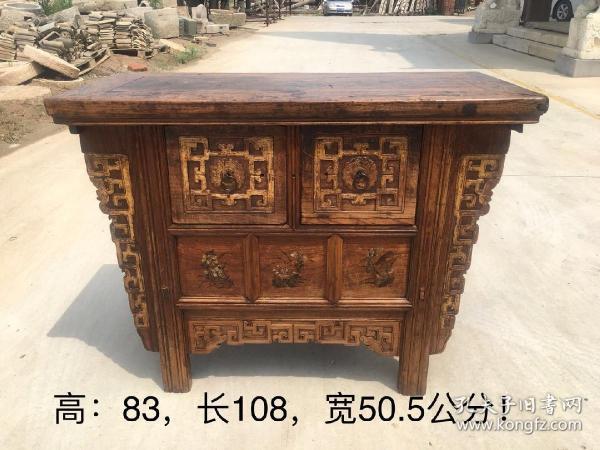 民國時期,二悶桌一件,榆木,皮克老辣,自然光擺設,品相如圖!長108cm,寬50.5cm,高83cm。