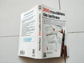 200 modèles de lettres【法语信函200种,法文原版】