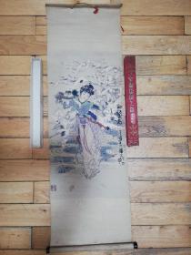 杭州絲織工藝廠麻姑獻壽【華三川繪畫原盒】長95寬30厘米