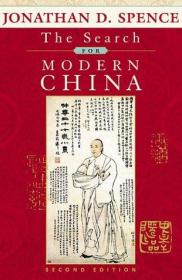The Search for Modern China:Second Edition 现货 品相好 无印迹