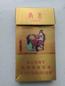 南京烟标金陵十二钗(迎春诵经)