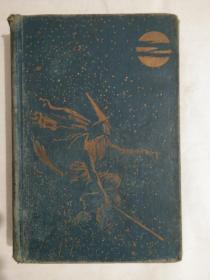 《外文》1917年