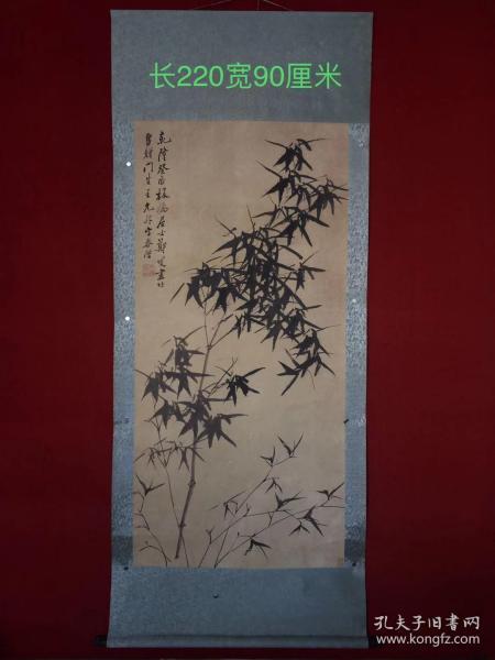 鄭板橋手繪竹子圖