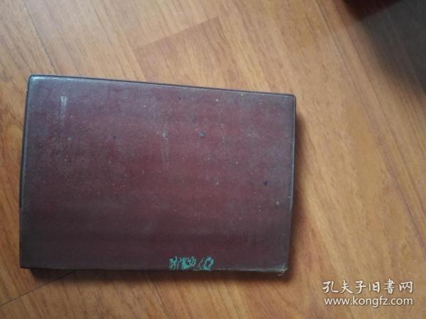 老筆記本(插圖為攀登珠峰照片)為78年恢復高考贈送上大學的紀念筆記本(已使用,具有特殊紀念意義)