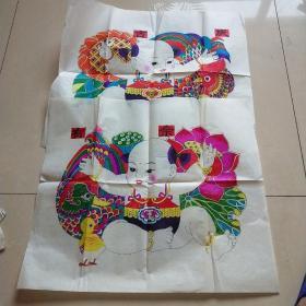 楊家埠木版年畫一 原版手工印.袋裝,吉慶有余童子一對,年畫研究所