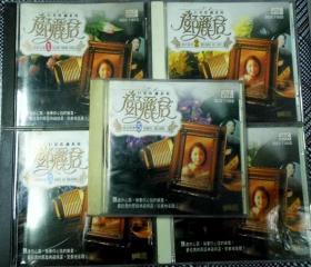 邓丽君 1-5 旧版 港版 原版 绝版 CD