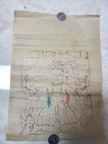 清代半印半繪年畫泰山娘娘