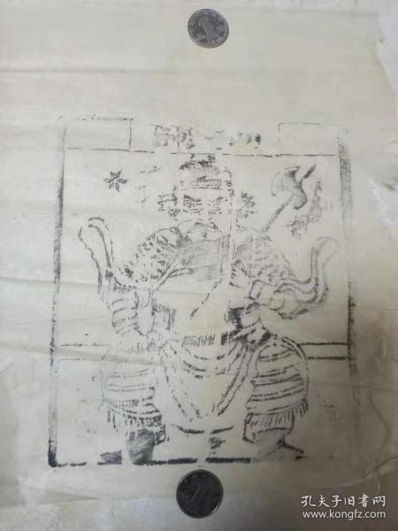 清代半印半繪年畫山神