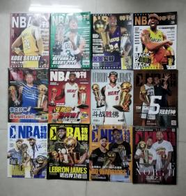 NBA特刊2007-2018年冠军刊