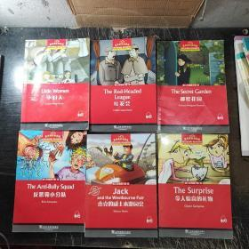 黑布林英语阅读.初二年级.第1 辑(全6册)