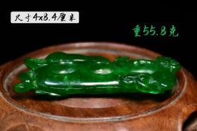 清代帝王绿冰种翡翠笔洗,造型独特,雕刻精细,翠质冰透,种水十足,硬度高,可鉴定