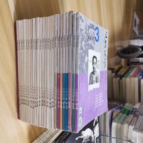人民文学2001年3.4.5.7.8.9.10.11,2002年1-4.6.8-12,2003年4.6.7.8.9.11,2007年12(25本合售)