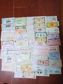 50张金融票证:都是股票,158元,只有几套,收集不易,价格还低,还等什么,犹豫不定后悔莫及