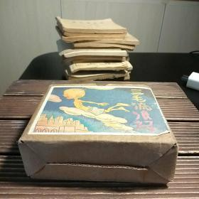 连环画:三毛流浪记(全10册带盒,第1册为1976年1版2印,其余为1版1印,品好。)