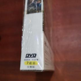 大型电视连戏剧《师傅》7碟装DVD 未开封