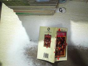 英国散文小书屋:英汉对照