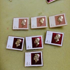 鲁迅像章七枚,上海鲁迅纪念馆,稀有,(七枚合售350)基本全新