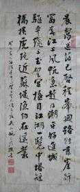 吴江文人—姚天吟书法自作诗