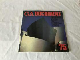 GA Document   75(英、日、双语)