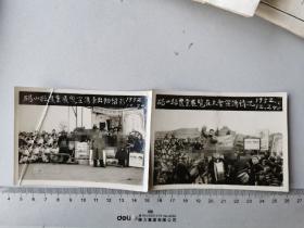 1952砀山县农业宣传车出动情况,砀山县农业宣传情况,原版老照片两种