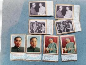 J13中国人民伟大的无产阶级革命家杰出的共产主义战士周恩来同志逝世一周年。4张全。两套票