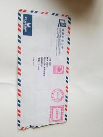 西安交通大学 冯*宗*宪 教授信札(附香港浸会大学副院长签名信)