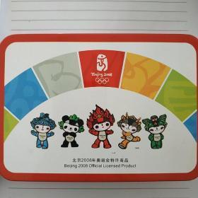 北京奥运会纪念品
