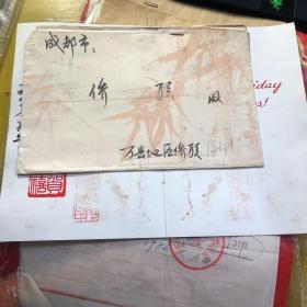 万县地区侨联  信1页